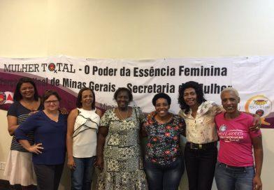 """Dirigentes do SINDVAS participam do seminário """"Mulher Total"""" na capital mineira"""